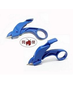 剪刀式除釘器 10號針專用款