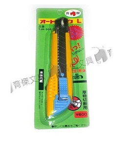YJH-500 美工刀 大型 | 直推式 (附2 片備用刀片)