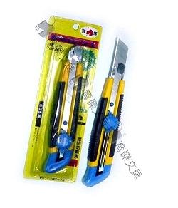 YJH-601 美工刀 大型 | 控鎖式 (附2片備用刀片)