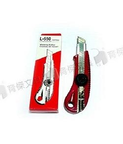 L-550 美工刀 大型 | 控鎖式