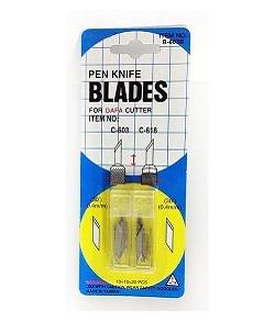 備用刀片| 補充刀片B-603B (筆刀C-603, C-618使用-刀片)
