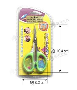 DY-222N 美容修飾剪刀 一般用 | 指甲剪