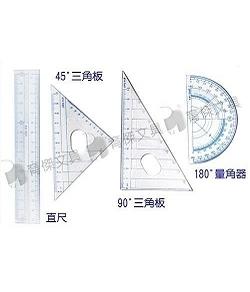 YJ 四合一繪圖尺組   學生四合一透明尺組 (盒裝)