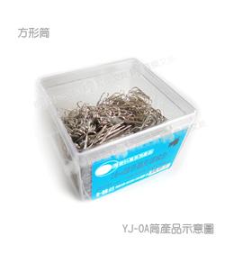 迴紋針 YJ-OA筒系列-藍標(M)