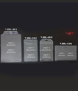識別證件套 | 工作證 YJTL-701 (直式) 內部尺寸55x85mm (2入)