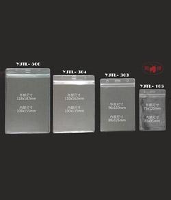 識別證件套 | 工作證 YJTL-506 防水夾鍊A6直式(大) 內部尺寸108x115mm (1入)