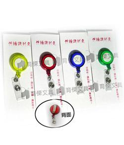 證件帶 | 吊掛帶 | 證件夾 | 伸縮識別證件夾-鈕扣式 100入