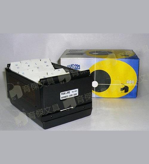 YJ 名片盒 | 名片整理盒 | 名片收納盒 400名