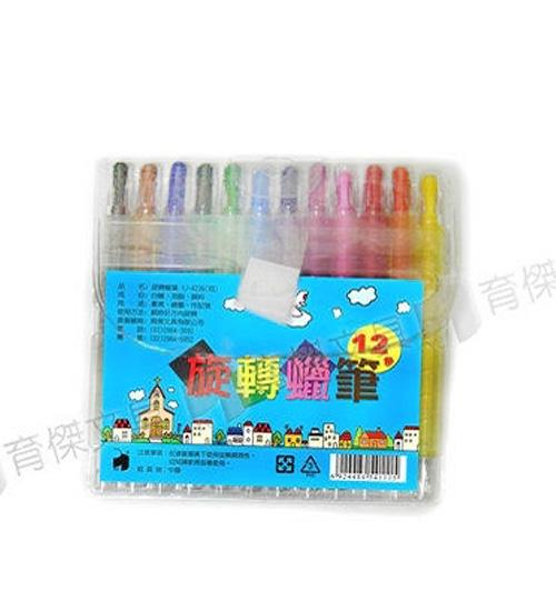 YJ-4236(短) 彩色旋轉蠟筆12色 (PVC袋)