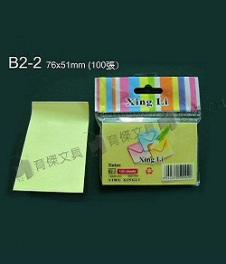 B2-2 可再貼 | 便利貼76x51mm