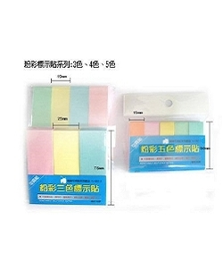 YJ-Y02-5 粉彩五色可再貼   便利貼