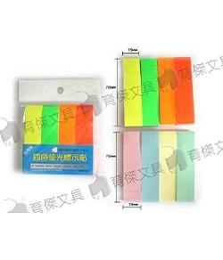 YJ-Y02-4 粉彩 | 螢光 (四色)可再貼 | 便利貼