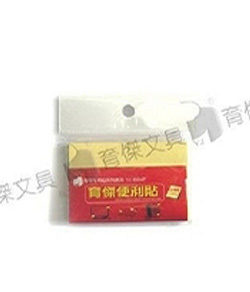 YJ-653 x2P 可再貼   便利貼 A01