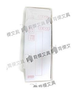 YJ 標準信封 | 保密信封(黑碳) 100P