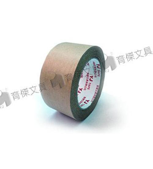 YJ牛皮紙膠帶 | 牛皮(感壓)紙膠帶 48mm (2