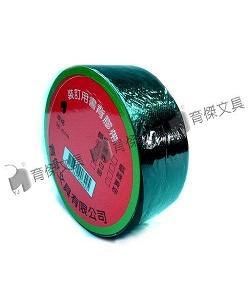 YJ製本膠帶 | 布膠帶 | 護書背、書褙36mm (1 1/2