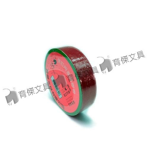 YJ製本膠帶 | 布膠帶 | 護書背、書褙24mm (1