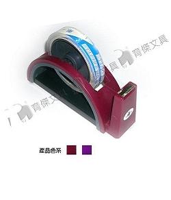 YJ-5722 大型膠帶切割台 (附吸盤)大小軸兩用款
