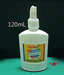 博寶 速乾白膠YS-1206 120ml 保麗龍膠 | 速乾白乳膠