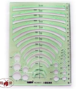 金絲猴No.4317 大圓弧模板