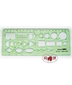 金絲猴No.4331 網絡技術模板 | 網路技術模板